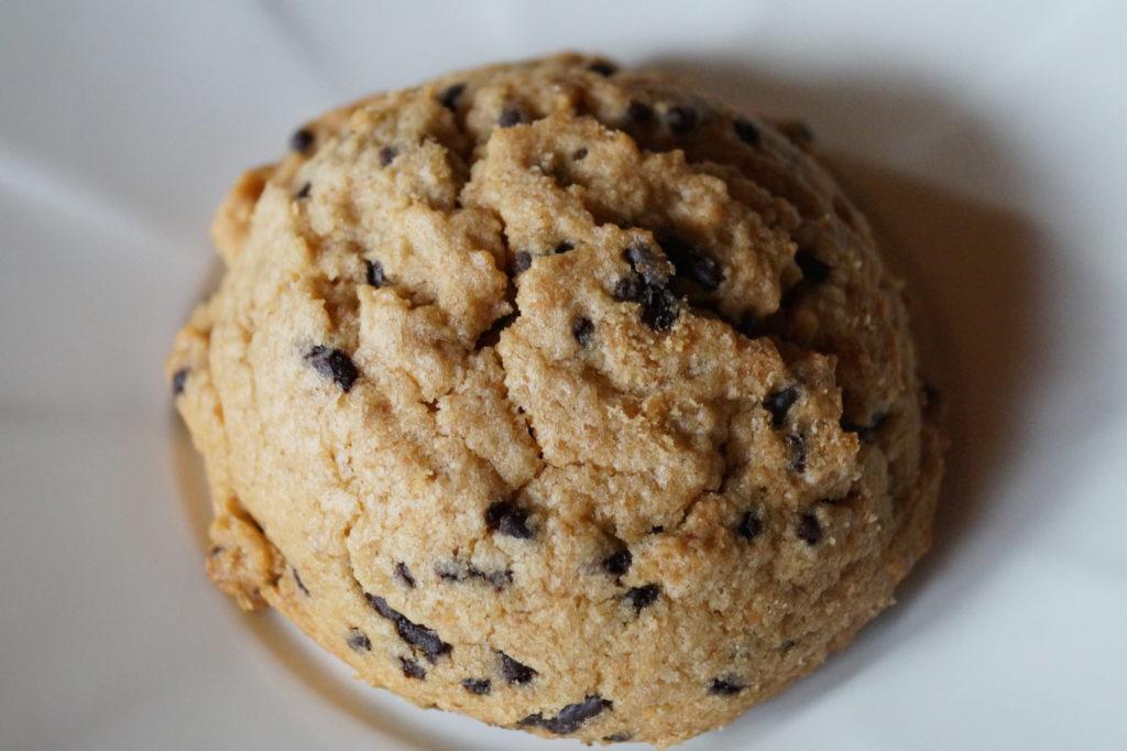 Schoko Cookies mit Erdnussbutter GeSshmack